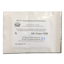 Термофильная закваска Углич-ТНВ 0,1 ЕА