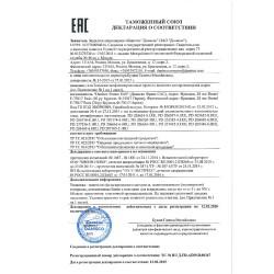 Белая плесень для сыра Penicillium Candidum HP 6 LYO 10D